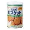 [保存食] ブルボン 缶入ミルク ビスケット
