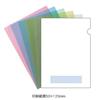 A4クリアファイル 小さめ印刷 (送料無料、印刷代込み)