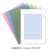 A4クリアファイル 大きめ印刷 (送料無料、印刷代込み)
