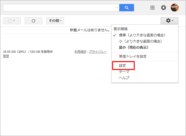 メール 不在 通知 例文 日本 語