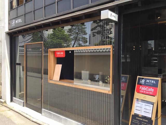 販促レポート ビジネスマン必見 仕事ができる電源カフェ10選 京都