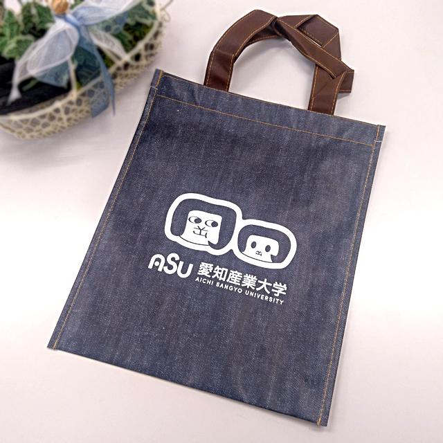 愛知産業大学、進学相談会のパンフレットバッグを名入れ制作