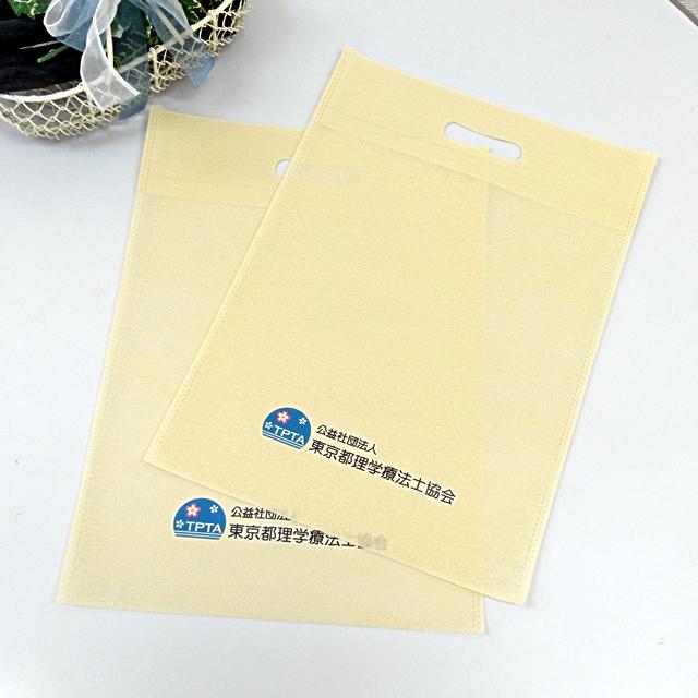 東京都理学療法士協会、啓発イベントのPRバッグを制作